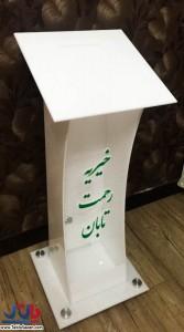 صندوق خیرات خیریه رحمت تابان (2)