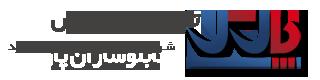 تابلو سازان پارس